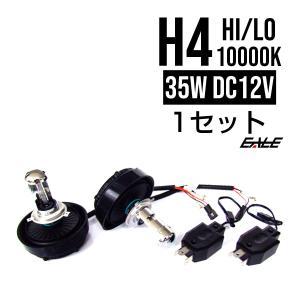 オールインワン HID キット H4 HI/LO 10000K 1年保証付き G-14|eale