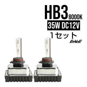 オールインワン HID キット 35W HB3 8000K 1年保証付 G-63|eale