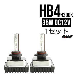 オールインワン HID キット 35W HB4 4300K 1年保証付 G-66|eale