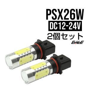 PSX26W CREE 11W 200系ハイエース後期 LED フォグランプに H-10 eale