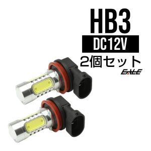 HB3 米国CREE+ハイパワー 11W 2個 フォグランプ H-13 eale