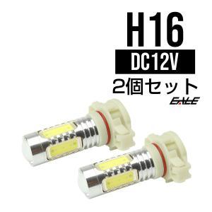 H16(PSX24W) 米国CREE 11W 激光 86/BRZ/インプレッサGJ/GP H-16 eale