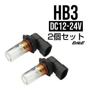 HB3 CREE 7W 電球型 超拡散リフレクター フォグランプ球 H-17 eale
