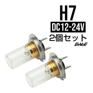 CREE 7W H7 電球型 超拡散リフレクター フォグランプ球 H-19 eale