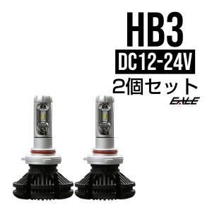 LEDヘッドライト LEDヘッドランプ 車検対応 HB3 H10兼用 PHILIPS ZESチップ 12V 24V対応 H-39 eale