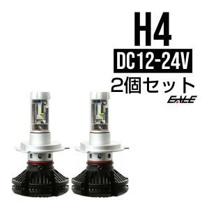 LEDヘッドライト LEDヘッドランプ 車検対応 H4 Hi/Lo PHILIPS ZESチップ 12V/24V対応 H-52 eale