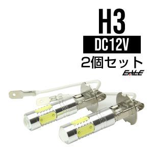 H3 7.5W プロジェクター搭載 LEDバルブ 2個 ホワイト H-7 eale