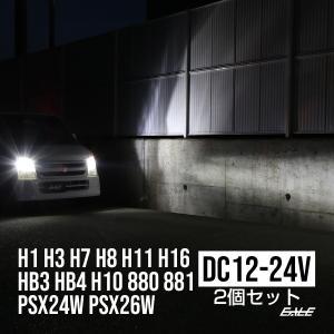LEDヘッドライト LEDフォグランプ バルブ バーナー H-91-H102 eale