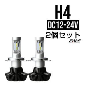 LEDヘッドライト LEDヘッドランプ バルブ バーナー H4 Hi/Lo 車検対応 H-97 eale