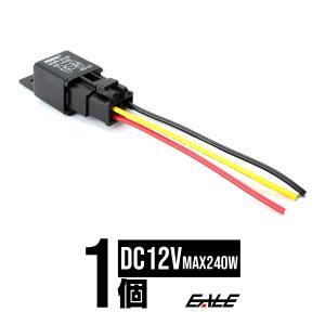 汎用 4極リレー 4P リレー DC12V MAX 240W 各種電装品 取り付用|eale