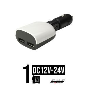 2ポート USB シガープラグ 増設 スマホ 充電 DC12V 24V 兼用 電圧計 I-287|eale