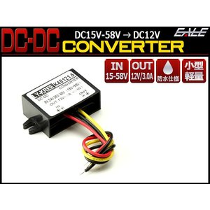 防水 小型 DC-DCコンバーター 24V/36V/48V(15V-58V)→12V 3.0A デコデコ トラック/バス/フォークリフトにも I-356|eale