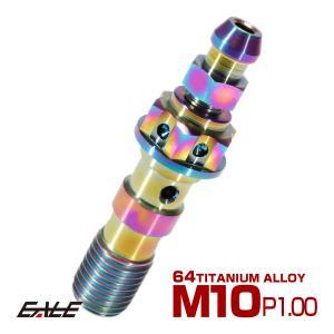 64チタン製 M10 P=1.0 ブレーキライン バンジョーボルト ダブル エアブリード ニップル付 ライトカラー 焼きチタン風 JA026|eale