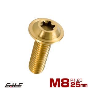 YAMAHA ヤマハ車用 64チタン ローターボルト(トルクス穴付きボルト)  ステンレスより軽く、...