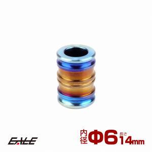 64チタン製 中空スペーサー 外径10mm 内径6mm 長さ14mm ボルトカラー 焼きチタンカラー JA087|eale