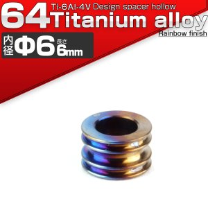 64チタン製 中空スペーサー 外径10mm 内径6mm 長さ6mm ボルトカラー 焼きチタンカラー JA089|eale