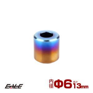 64チタン製 中空スペーサー 外径12..5mm 内径6mm 長さ13mm ボルトカラー 焼きチタンカラー JA090|eale