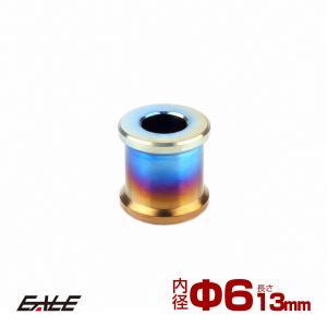 64チタン製 中空スペーサー 外径12..5mm 内径6mm 長さ13mm ボルトカラー 焼きチタンカラー JA091|eale