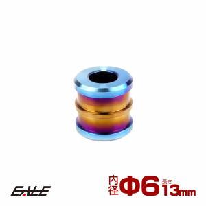 64チタン製 中空スペーサー 外径12..5mm 内径6mm 長さ13mm ボルトカラー 焼きチタンカラー JA092|eale