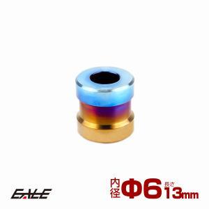 64チタン製 中空スペーサー 外径12..5mm 内径6mm 長さ13mm ボルトカラー 焼きチタンカラー JA093|eale