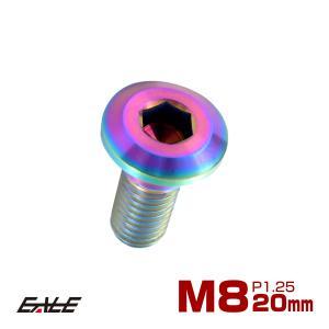 YAMAHA ヤマハ車用 64チタン ローターボルト(六角穴付きボルト)  ステンレスより軽く、高強...