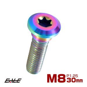 64チタン M8×30mm P=1.25 ブレーキディスク ローター ボルト カワサキ車用 焼きチタン 虹色 JA206|eale