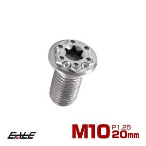 64チタン M10×20mm P=1.25 ブレーキディスク ローター ボルト ヤマハ車用 シルバー 原色 JA223|eale