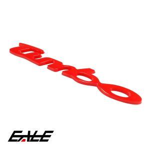 エンブレム ターボ TURBO 汎用 レッドタイプ 1個 M-28
