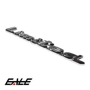 カスタム エンブレム Limited クローム 両面テープ付き M-55|eale