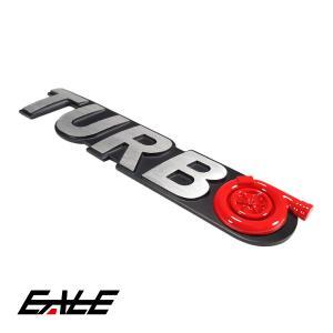 TURBO ターボ 金属 カスタム エンブレム 汎用 M-69|eale
