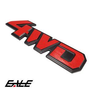 4WD 金属 カスタム エンブレム レッド 汎用 M-71|eale