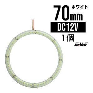 100% 防水 3014SMD LED イカリング ホワイト 70mm O-303|eale