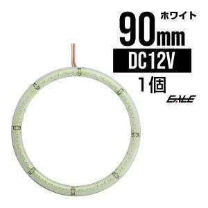 100% 防水 3014SMD LED イカリング ホワイト 90mm O-305|eale
