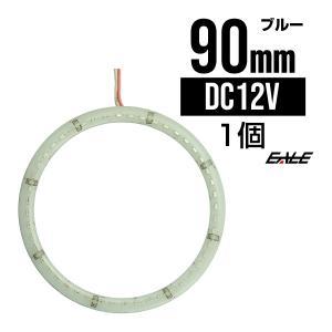 100% 防水 3014SMD LED イカリング ブルー 90mm O-320|eale