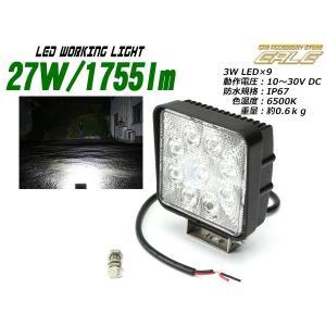 27W 1755ルーメン LED ワークライト 作業灯 防水 IP67 12V/24V P-176