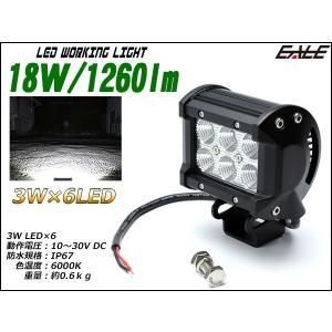 18W LED ワークライト 作業灯 防水12V/24V P-340|eale