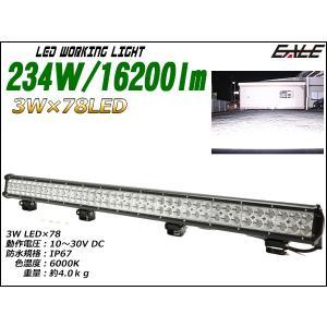LED 作業灯 サーチライト ワークライト 12V/24V兼用 234W 防水 P-356|eale