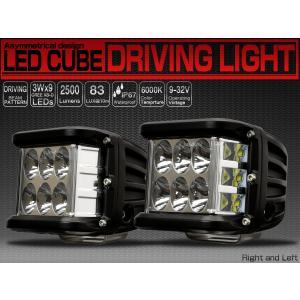 LED ドライビングランプ SIDE-SHOOTER 27W CREE XB-D 左右2個セット 12V 24V 作業灯 ワークライト フォグランプに|eale