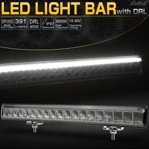 LEDライトバー イカリング付き 9インチ HRシリーズ 40W 2400ルーメン 狭角 ハイパー スポット ワークライト 作業灯 IP67 12V/24V|eale