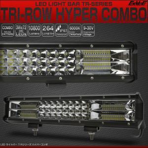 LED ライトバー 作業灯 38cm 216W TRI-ROW ハイパーコンボ 15インチ 10800lm 12V 24V 48V 防水IP67 P-521|eale