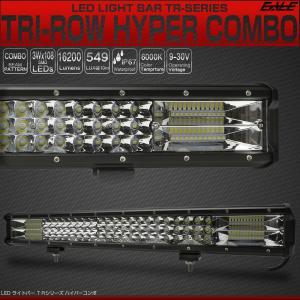 LED ライトバー 作業灯 58.5cm 324W TRI-ROW ハイパーコンボ 23インチ 16200lm 12V 24V 48V 防水IP67 P-524|eale