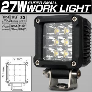 LED 作業灯 27W 超小型 軽量モデル ワークライト バックランプ フォグランプ 各種 補助灯に 12V 24V P-537|eale