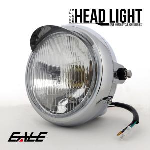 LED ヘッドライト バイク レンズ径150mm メッキ ヘッドライト バイザー (ピヨピヨ) 付 取付幅175mm P-612|eale