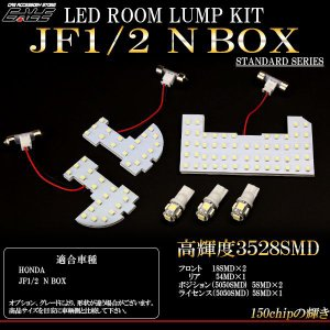 N BOX JF1 JF2 LED ルームランプキット 6pc R-191|eale