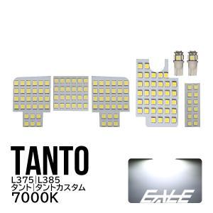 タント タントカスタム L375S L385S LED ルームランプキット 7pc R-296|eale