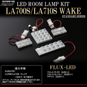 ダイハツ LA700S/LA710S ウェイク M/C前 LED ルームランプキット 4pc R-298|eale