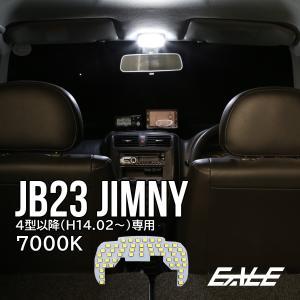 JB23 ジムニー 車種専用設計 ルームランプキット 1pc R-301|eale