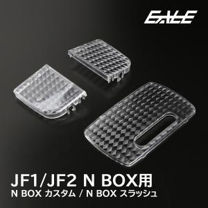 JF1 JF2 N ボックス N ボックス カスタム N ボックススラッシュ クリスタル ルームランプ レンズ カバー R-345|eale