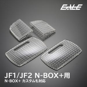 JF1 JF2 N-BOX+ N-BOX+ カスタム クリスタル ルームランプ レンズ カバー R-347|eale