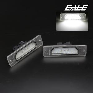 ニッサン LED ライセンスランプ ナンバー灯 E51 エルグランド / M35 ステージア / P11 プリメーラ カミノ / U31 プレサージュ R-404|eale